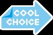 COOL CHOICE|「COOL CHOICE」とは、省エネ・低炭素型の製品への買換・サービスの利用・ライフスタイルの選択など、地球温暖化対策に資する「賢い選択」をしていこうという取組